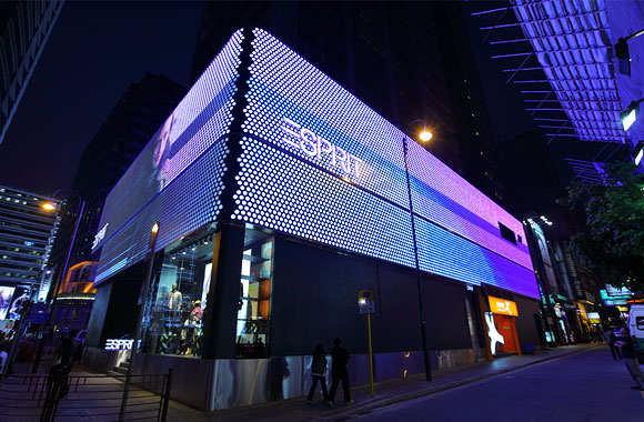 Contemporary Hong Kong Techinology Esprit Light And Sound